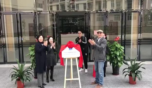 崇左市海格物流有限公司揭牌仪式举行