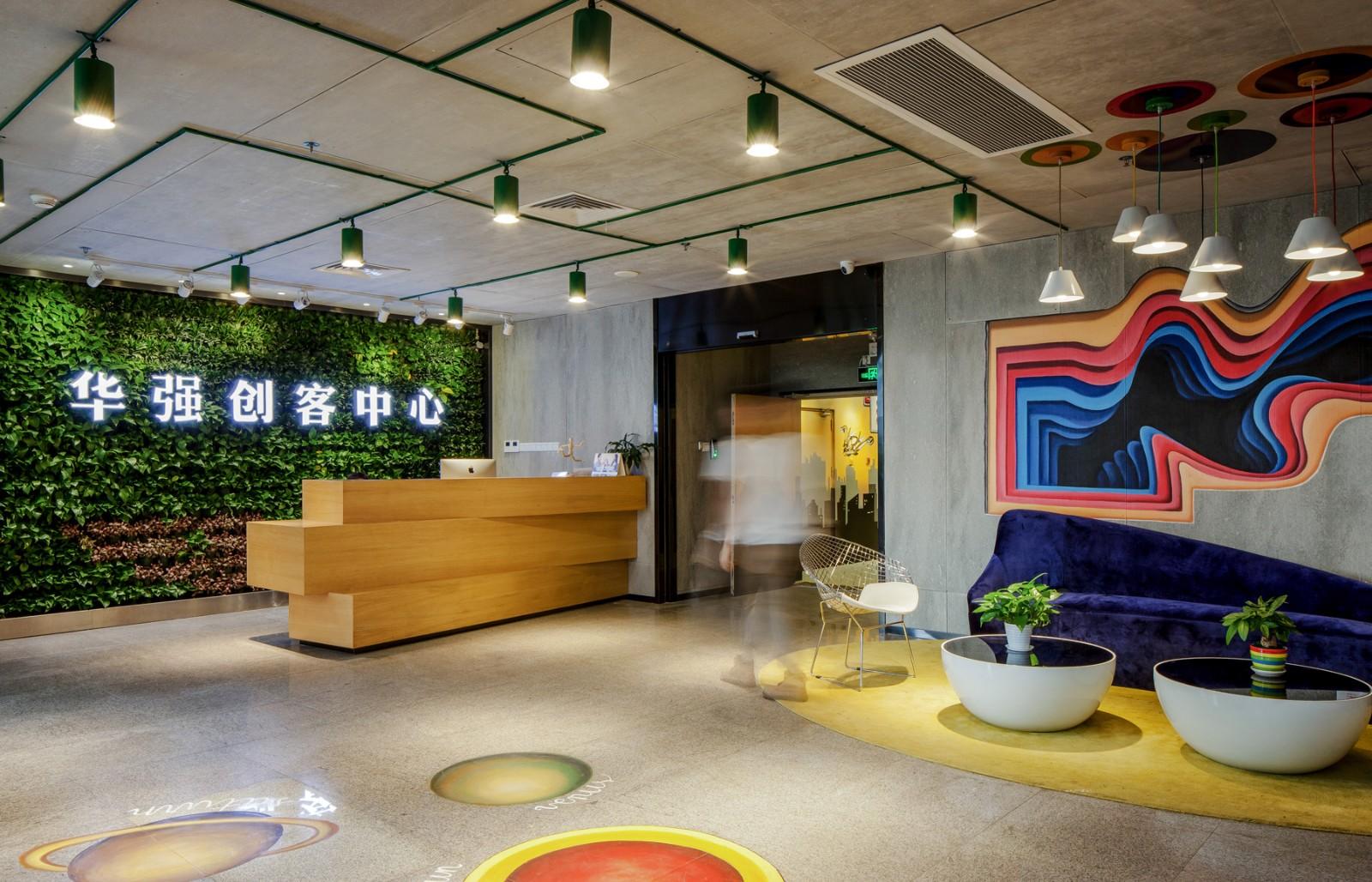 深圳华强北国际创客中心——国家级众创空间