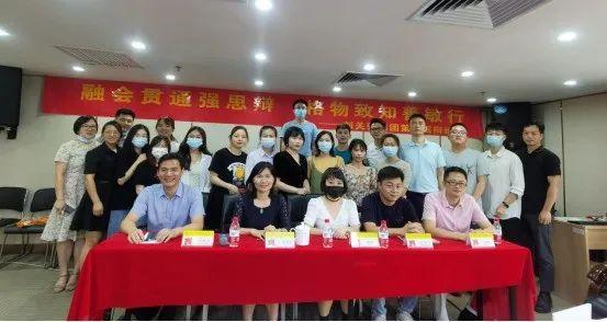 企业活动丨刘关张集团2021年第五届辩论赛