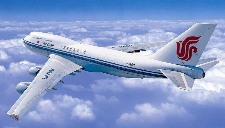 中国国际航空乘务员最新招聘,名额有限报名从速