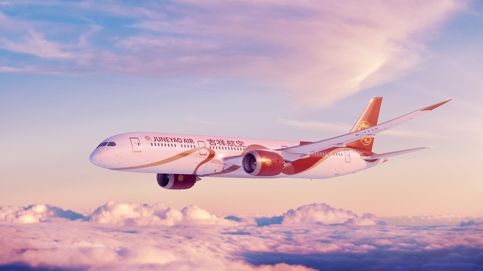 吉祥航空2021年乘务(安全)员7月份最新招聘,职等你来!