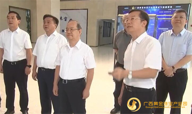 鹿心社在广西黄金珠宝产业园调研,勉励企业持续加大创新力度,形成特色品牌