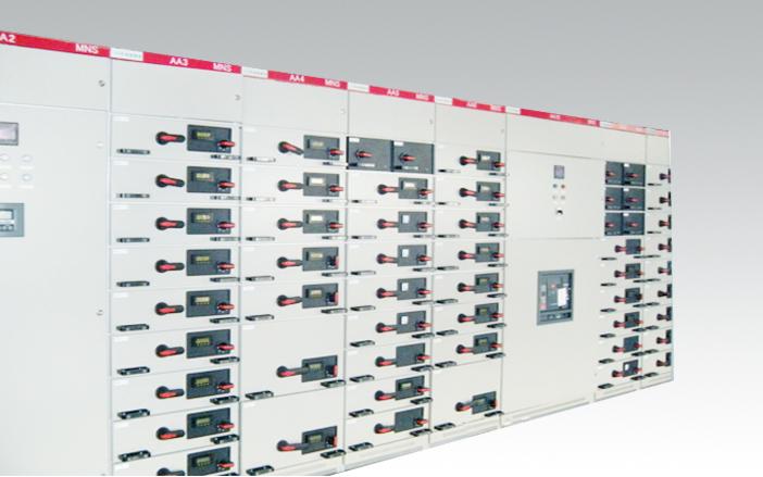 MNS型低压组合式成套开关柜