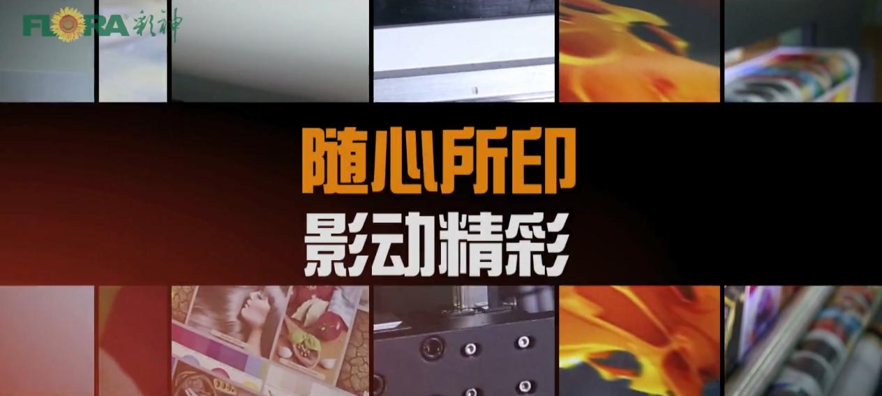 精彩纷呈,6-7月走进22彩票江苏省快三走势的数字印刷新时代!