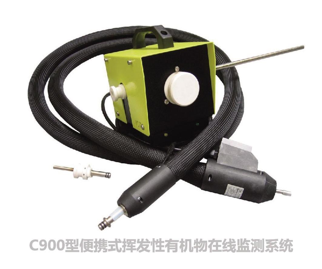 移动式氨气分析仪