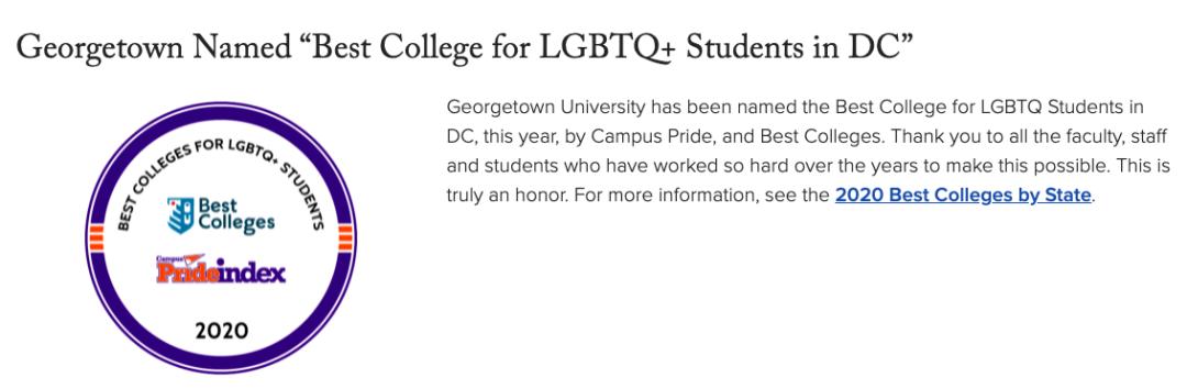 能在有宗教背景的美国大学谈论LGBTQ吗?