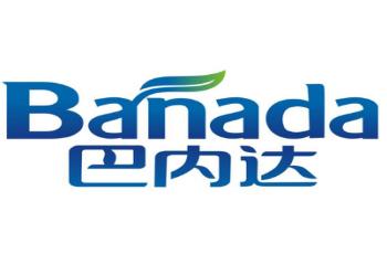 烟台叶面肥-夫沃施北京生物技术有限公司