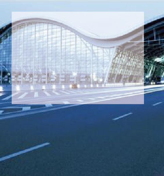 (已結束)第八屆機場建設與發展(上海)國際峰會