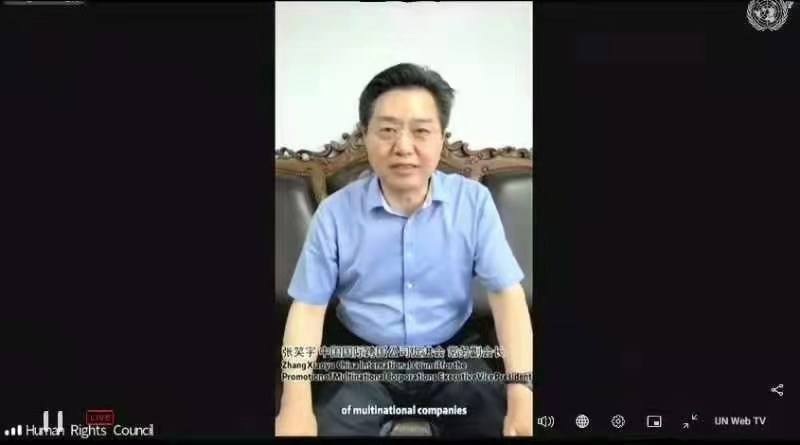 Zhang Xiaoyu made a video speech at the 47 th session of the UN Human Rights Council