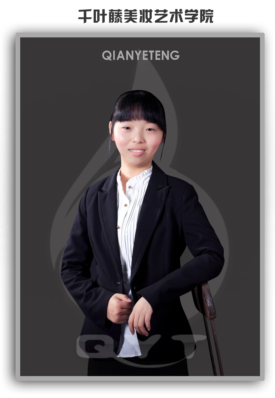 国际美甲讲师——王苗