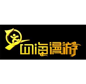 北京广播电视台生活频道《四海漫游》
