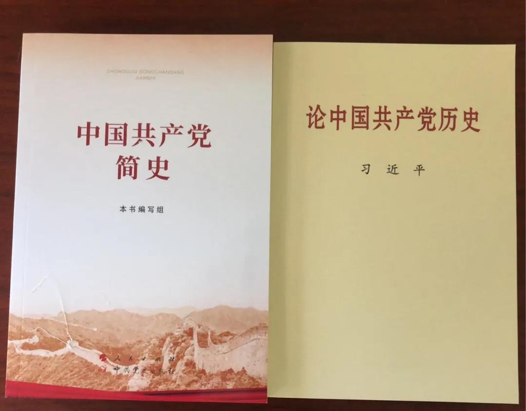 庆建党百年 | 辰安科技党支部学光辉党史,凝聚思想共识,激发奋进力量
