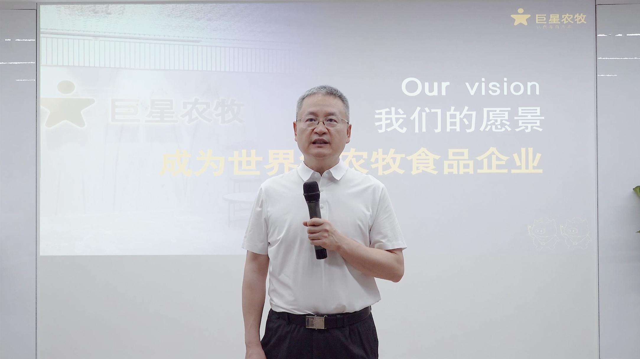 亚洲彩票app登录农牧2021全新升级文化体系正式发布
