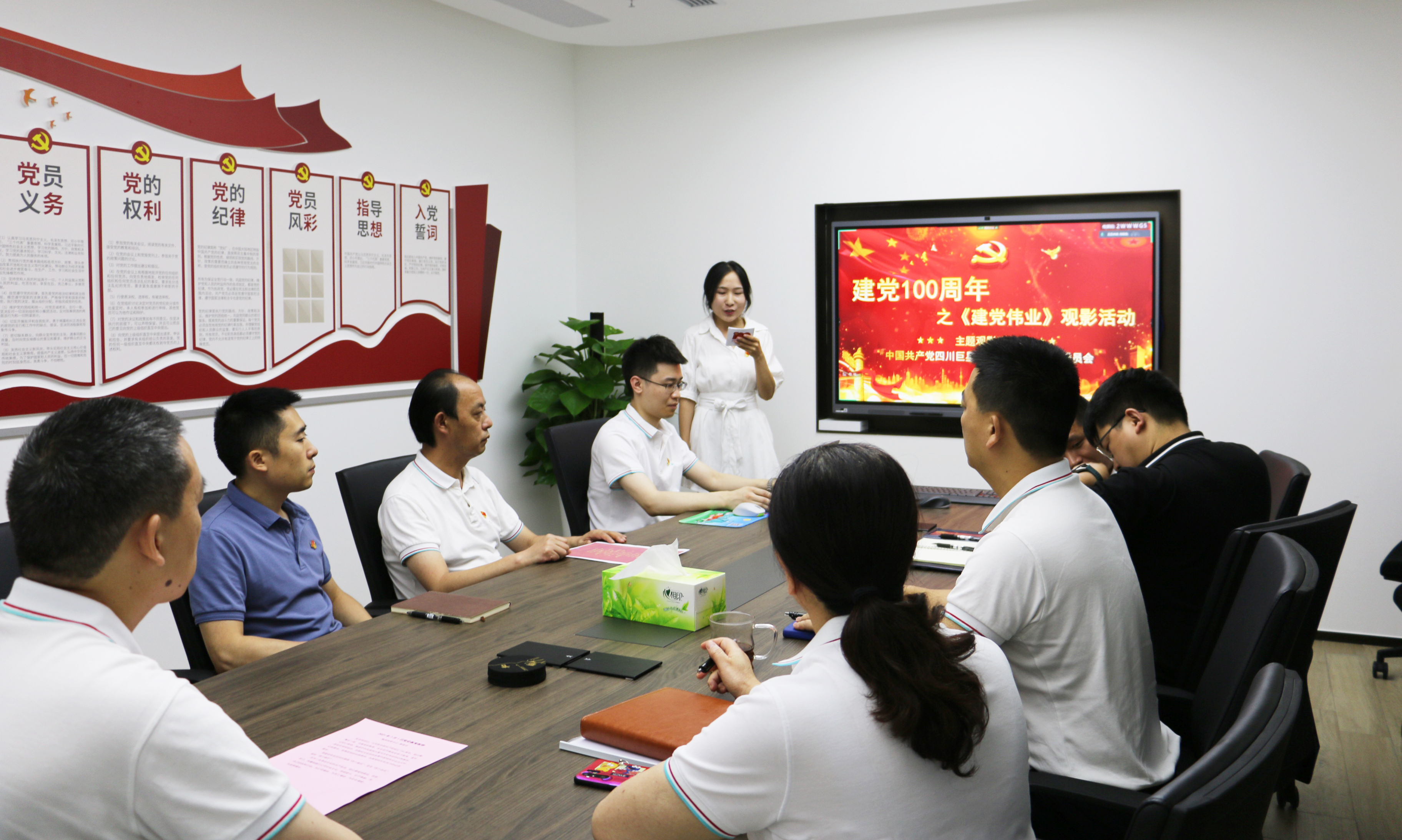 百年恰是风华正茂|亚洲彩票app登录热烈庆祝中国共产党成立100周年