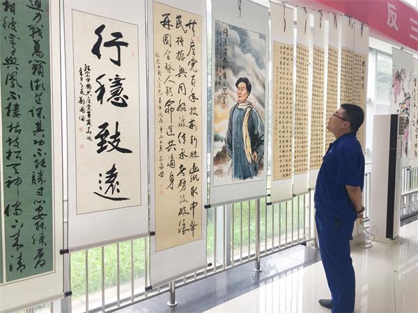 祝建黨100周年 | 公司開展慶祝建黨百年書畫攝影展