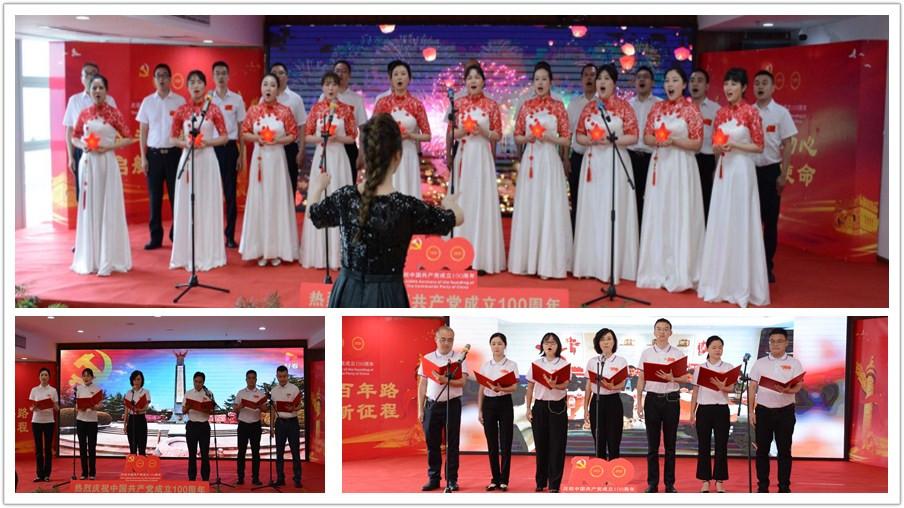 """""""學黨史、頌黨恩、跟黨走""""農信集團舉辦慶祝中國共產黨成立100周年歌詠比賽"""