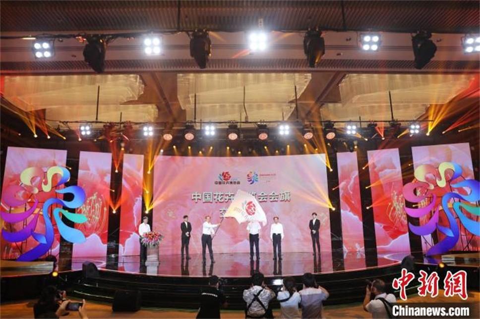 第十届中国花博会闭幕 下届花博会将于河南举办