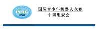 青少年机器人竞赛,韩端科技(深圳)有限公司