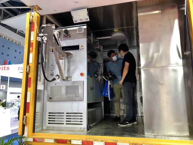 技术交流 共同发展   施罗德工业集团机器人亮相广州国际水务展