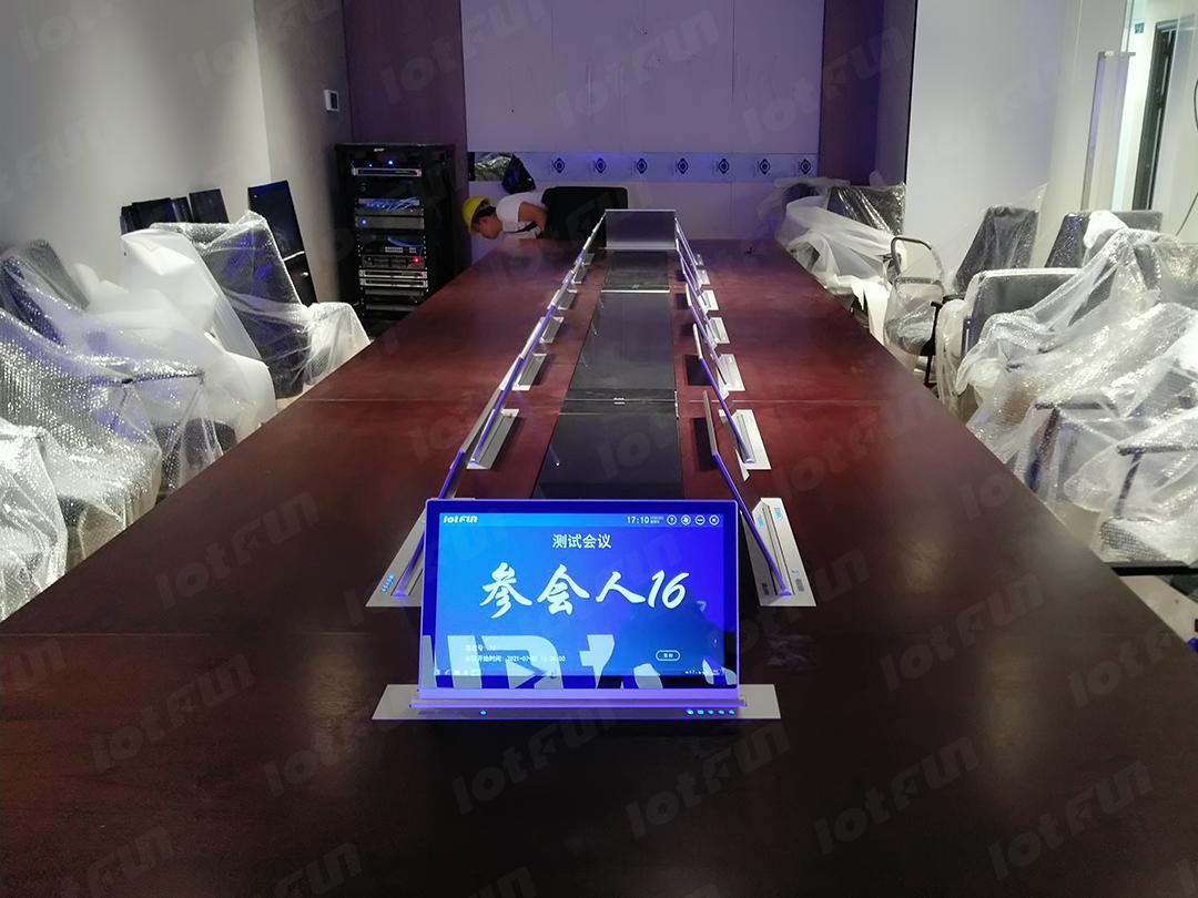 重庆凯比特大厦