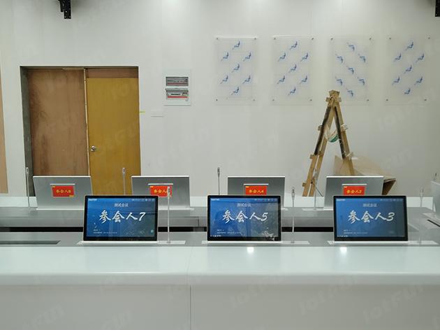 绍兴市轻纺城集团数字市场指挥中心