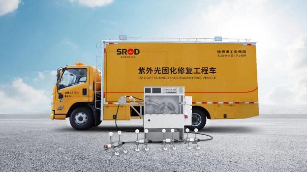 SROD×誉帆| DN1500大管径CIPP非开挖修复案例