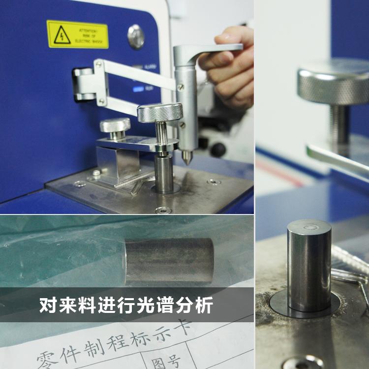 电磁铁金属成分检测