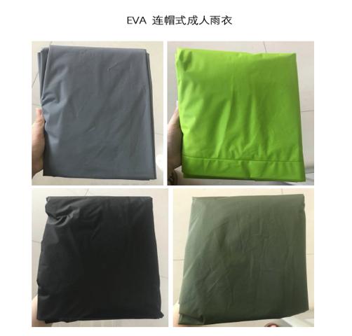EVA 一次性雨衣SK-8002