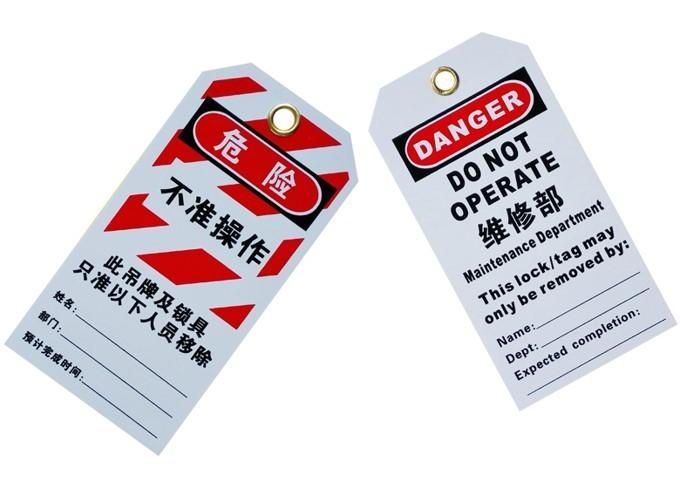 DUKE  PVC警示吊牌