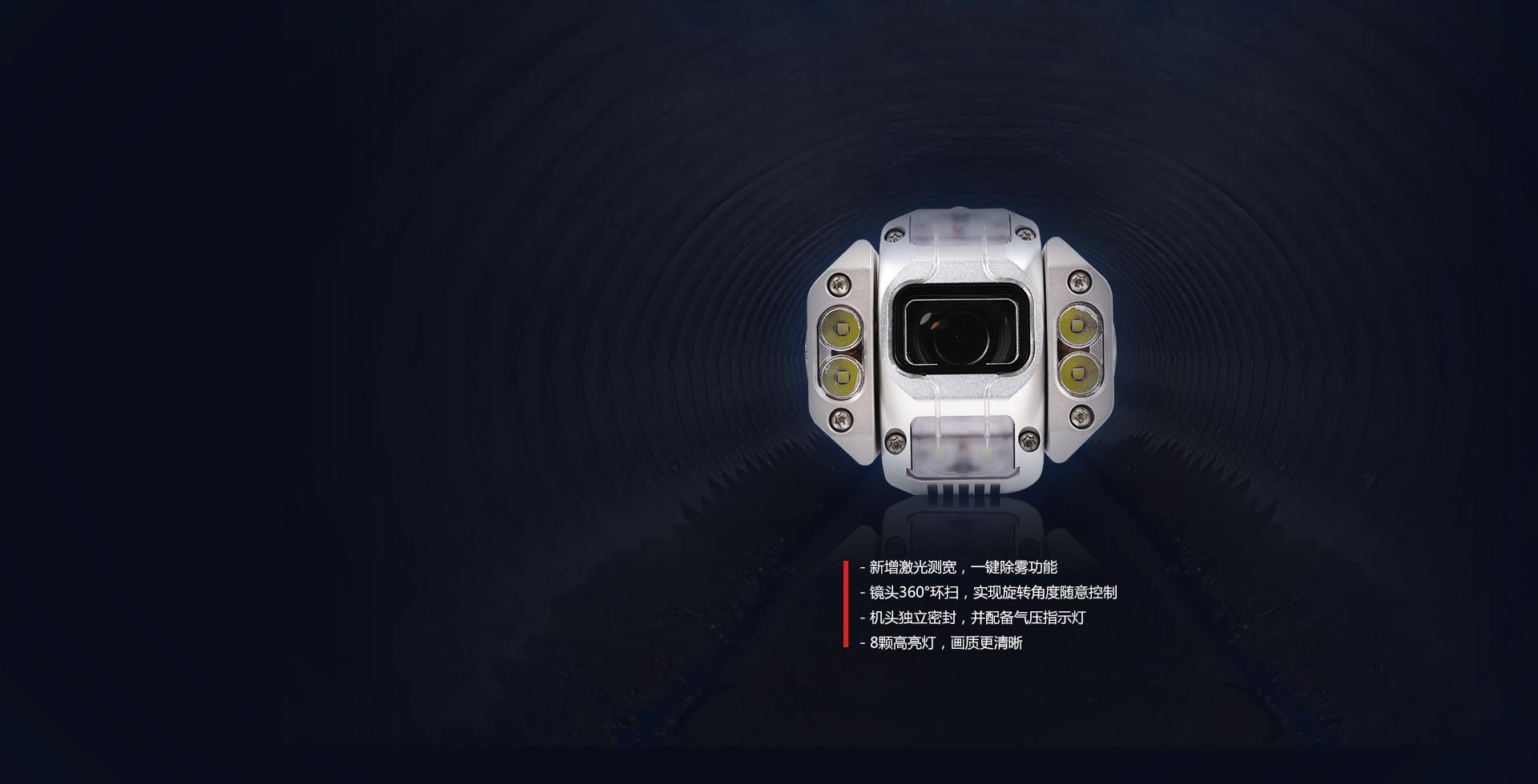 摄像系统全新升级