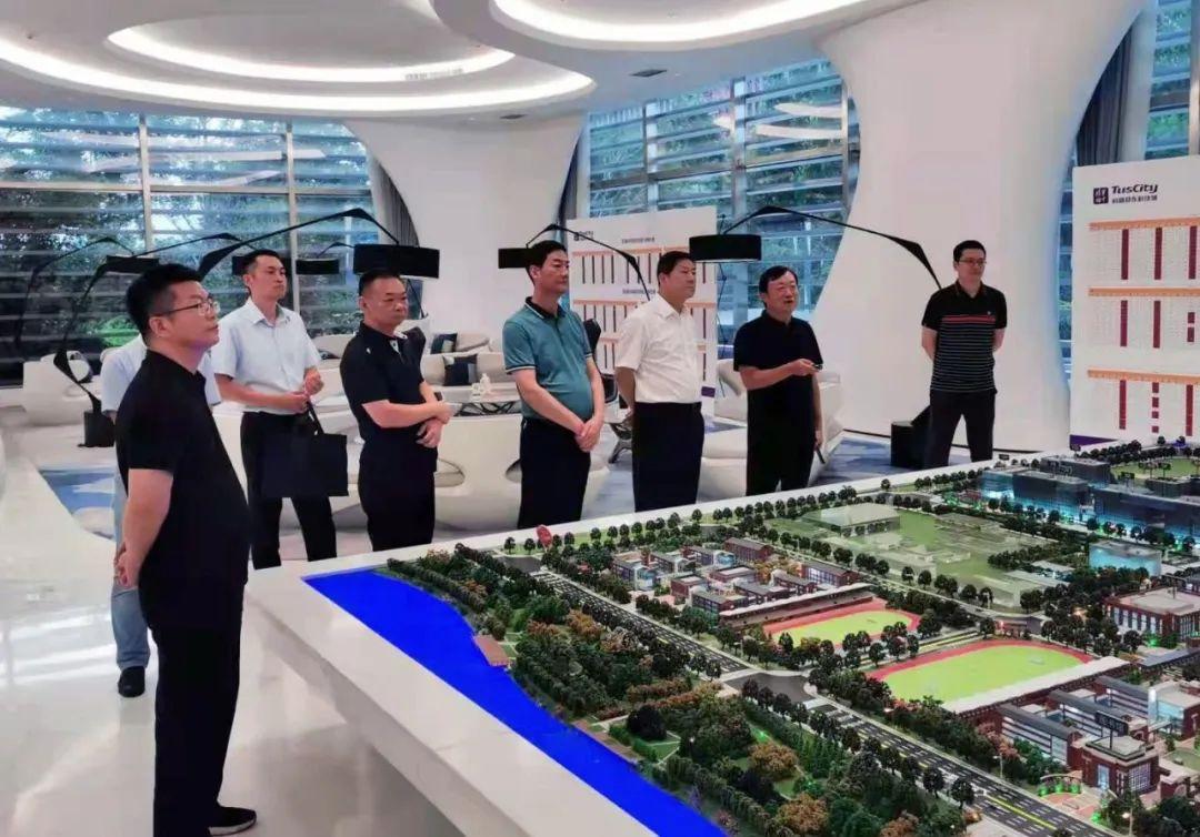 建设银行到访启迪科服 加大力度支持启迪在豫发展
