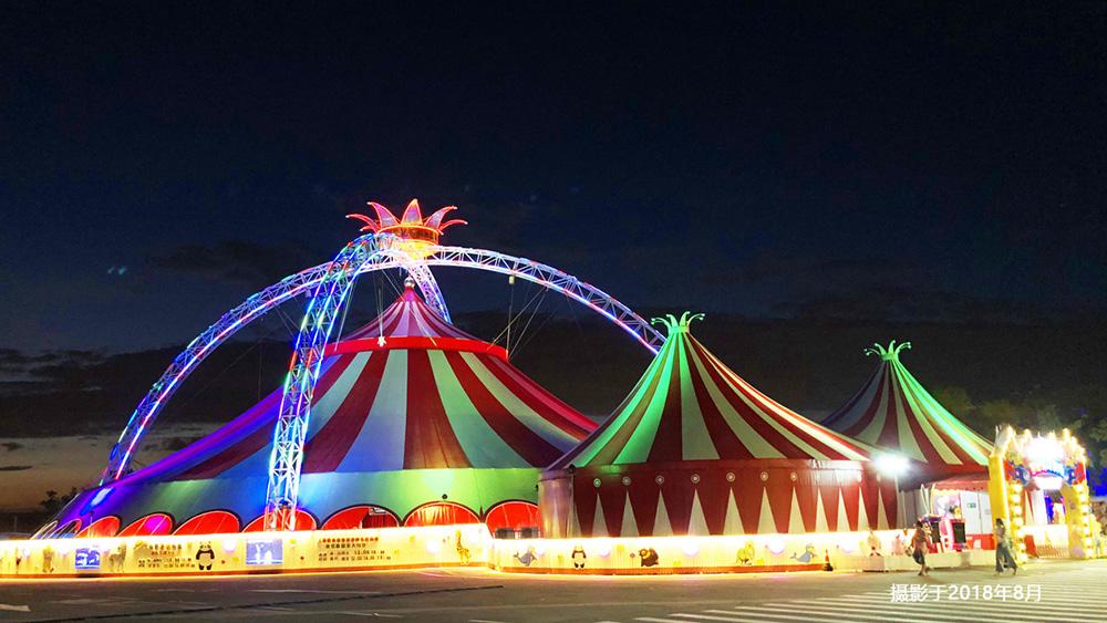 国际马戏剧场