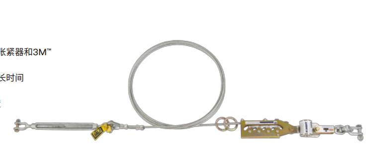3M™钢缆式临时水平生命线系统