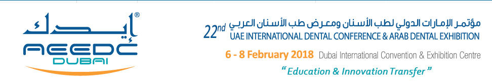 HUGE cordially invite you to visit the booth at 2018 AEEDC Dubai