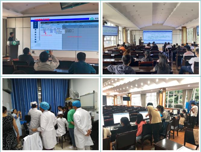 大理市第二人民醫院正式接入盛博匯大理市緊密型醫共體云平臺