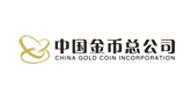 中国金币总公司