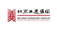 北京工美集团