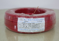 銅芯聚氯乙烯絕緣聚氯乙烯護套圓形電纜