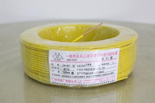 一般用途單芯硬導體無護套電力電纜
