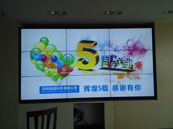 江苏中信银行泰州分行会议液晶拼接电视墙显示屏项目