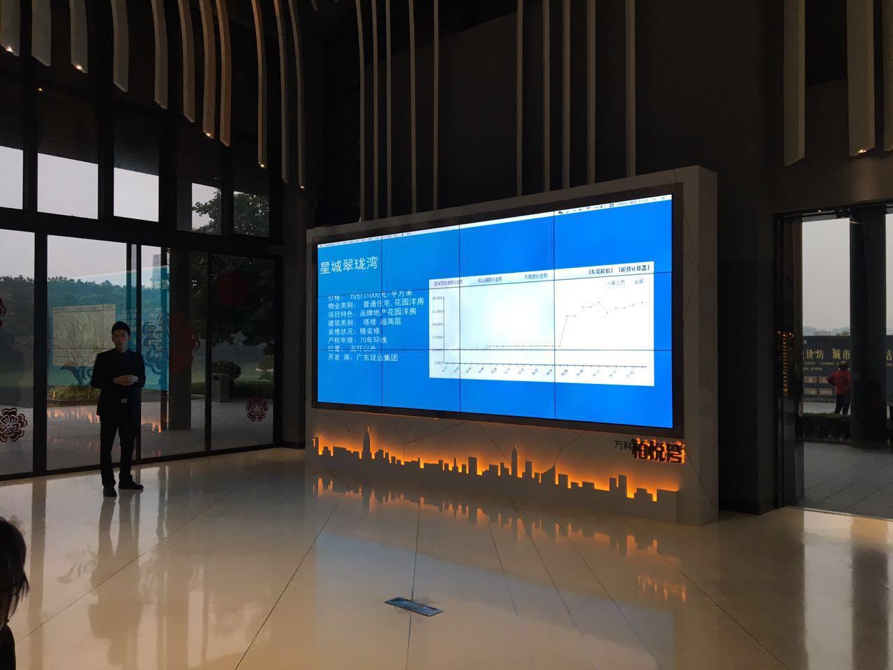 中山万科楼盘液晶拼接展览展示系统,行业大屏应用效果