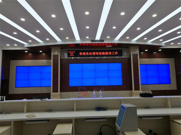 吉林铁路局长春车辆段七家子客整所KMIS运用系统的大屏项目
