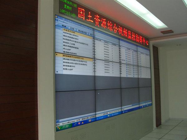湖北嘉鱼县国土资源局综合视频监控指挥中心液晶拼接监控显示屏项目