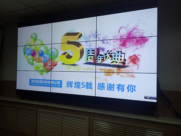 黑龙江哈尔滨铁路局车辆管理中心视频会议液晶拼接显示屏项目