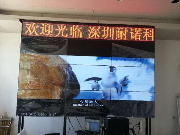 吉林省图们市气象局