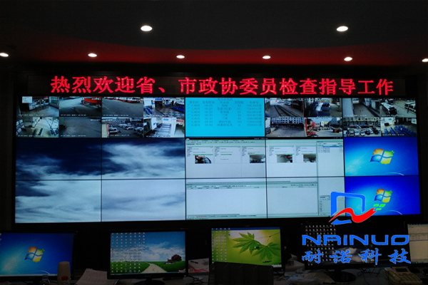 四川广元集团车站安防监控液晶大屏幕