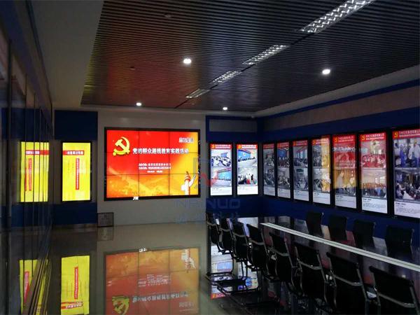 甘肃兰石集团液晶拼接展示广告屏项目建设