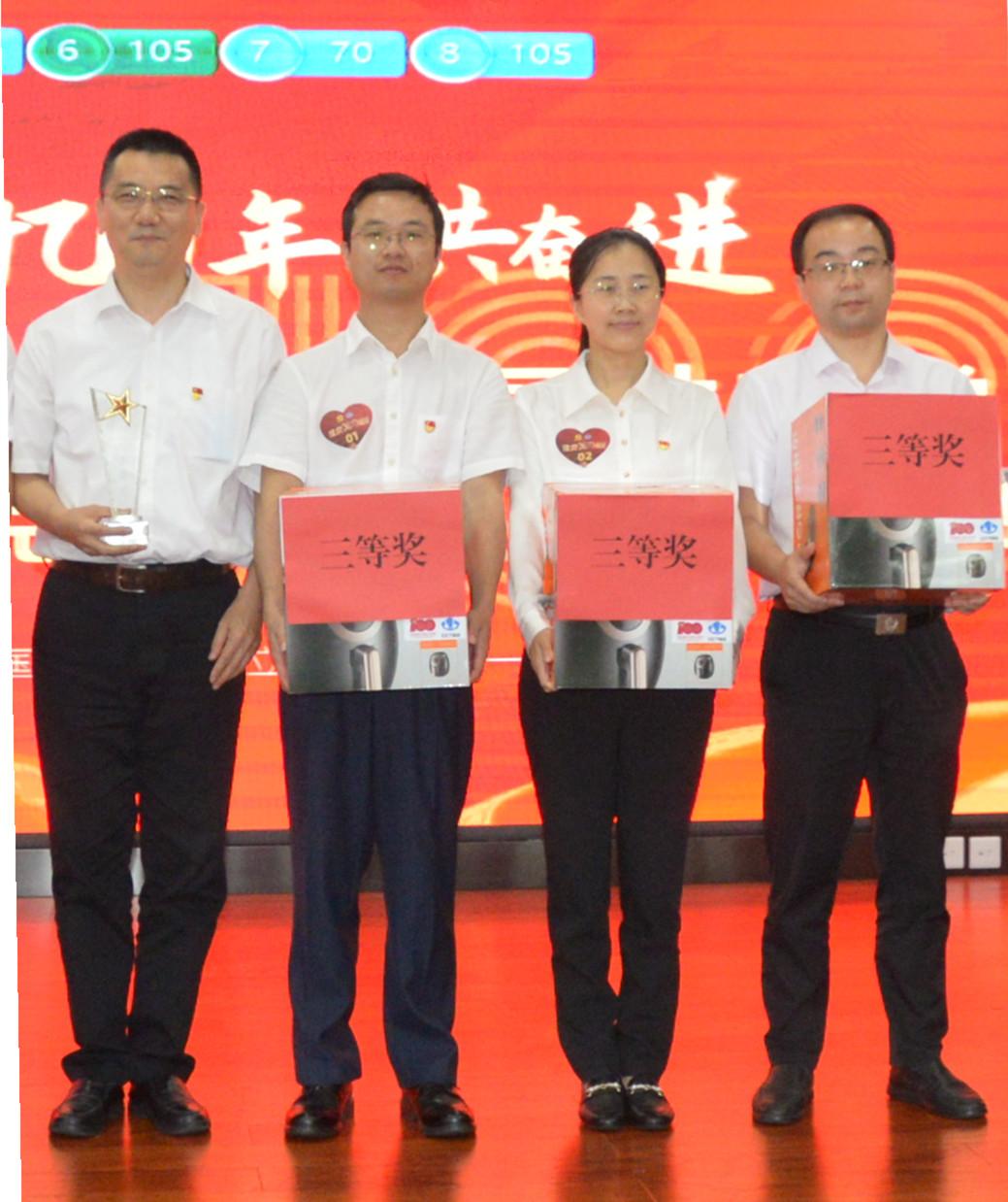 中选洁净煤党支部积极参加北京华宇党委庆祝建党100周年系列活动