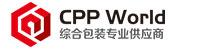 上海全世包裝材料有限公司