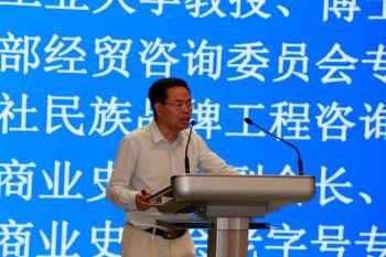 """""""谋创新、破内卷""""2021中关村自主品牌创新峰会在北京举行"""